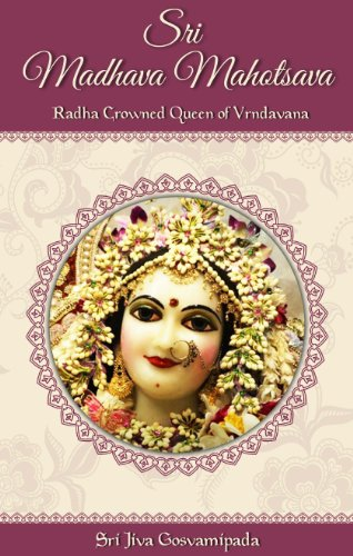 Sri Madhava Mahotsava