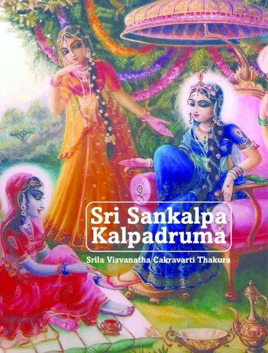 Sri Sankalpa Kalpadruma