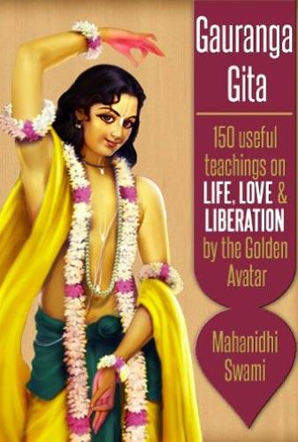 Gauranga Gita